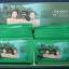 มาร์คหน้า ยกกล่อง ราคาส่ง หลายแบรนด์ โทร 096-7914965 thumbnail 12