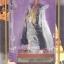 Shanks ของแท้ JP แมวทอง - Ichiban Kuji Banpresto [โมเดลวันพีช] (Rare) thumbnail 4