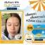 กันแดดริต้า RITA SUN SMOOTH PERFECTCREAMSPF50 PA+++ , thumbnail 16