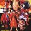 Luffy & Chopper Film Z ของแท้ JP แมวทอง - Super Styling Bandai [โมเดลวันพีช] (2 ตัว) thumbnail 10