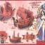 Nine Snake Kuja Ship ของแท้ JP แมวทอง - Bandai Grand Ship Collection [โมเดลเรือวันพีช] thumbnail 4