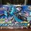 Mega Charizard X (แบบประกอบ) ของแท้ JP - Bandai [โมเดลโปเกมอน] (Rare) thumbnail 2