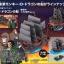 Dragon's Pirate Ship ของแท้ JP แมวทอง - Bandai Grand Ship Collection [โมเดลเรือวันพีช] thumbnail 5