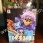 Goku ของแท้ JP แมวทอง - BWFC Banpresto [โมเดลดราก้อนบอล] thumbnail 2