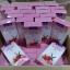 Miyabi SC มิยาบิ เอสซี ขายส่ง กล่องใหม่ซีลพลาสติกแล้ว thumbnail 2
