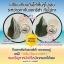 กันแดดริต้า RITA SUN SMOOTH PERFECTCREAMSPF50 PA+++ , thumbnail 13