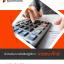 เฉลยแนวข้อสอบ นักประเมินราคาทรัพย์สินปฏิบัติการ กรมธนารักษ์ thumbnail 1