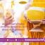 ชุดสังฆทานข้าวเบาเบา (1ชุด 24 ห่อ) ราคารวมค่าจัดส่ง thumbnail 2