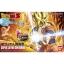 Goku Super Saiyan (แบบประกอบ) ของแท้ JP แมวทอง - Bandai [โมเดลดราก้อนบอล] thumbnail 16