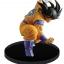 Goku ของแท้ JP แมวทอง - Scultures Banpresto [โมเดลดราก้อนบอล] thumbnail 1