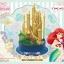 Little Mermaid Castle - Bandai [ปราสาท Disney] thumbnail 1