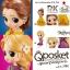 Belle ของแท้ JP - Q Posket Disney - Special Color [โมเดล Disney] thumbnail 4