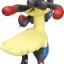 Mega Lucario ของแท้ JP - Takara Tomy Moncolle EX [โมเดลโปเกมอน] (เมก้าลูคาริโอ้) thumbnail 3