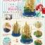 Little Mermaid Castle - Bandai [ปราสาท Disney] thumbnail 4
