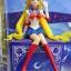 Sailor Moon ของแท้ JP - Break Time Figure Banpresto [โมเดล Sailor Moon] thumbnail 9