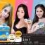 กันแดดริต้า RITA SUN SMOOTH PERFECTCREAMSPF50 PA+++ , thumbnail 8