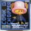 Cook Chopper ของแท้ JP แมวทอง - Banpresto Pirate Aim [โมเดลวันพีช] thumbnail 3