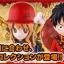 Film Z Set ของแท้ JP แมวทอง - SD Bandai [โมเดลวันพีช] (12 ตัว) thumbnail 29