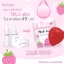 สบู่มาร์คสตรอ by sumanee (Strawberry Mask Soap) ราคาส่งโทร 096-7914965 thumbnail 9