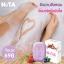 Nita Soap Super White Mask Soap Plus สบู่นิตา ระเบิดขี้ไคล ทำความสะอาดผิวให้ขาวกระจ่าง ขนาด 70 กรัม (1 ก้อน) thumbnail 5