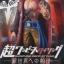 Kid ของแท้ JP แมวทอง - Super Styling Bandai [โมเดลวันพีช] thumbnail 10