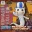 Ghost ของแท้ JP แมวทอง - Banpresto [โมเดลวันพีช] (Rare) thumbnail 1
