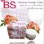 ครีม BS Skincare ผลิตภัณฑ์บำรุงผิวหน้า/ช่วยลดจุดด่างดำช่วยทำให้ผิวหน้าขาว กระจ่างใส thumbnail 7