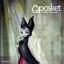 Maleficent ของแท้ JP - Petit Q Posket Disney [โมเดล Disney] thumbnail 1
