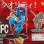 Goku ของแท้ JP แมวทอง - BWFC Banpresto [โมเดลดราก้อนบอล] thumbnail 3