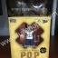 Luffy Child ของแท้ JP แมวทอง - POP CB Megahouse [โมเดลวันพีช] thumbnail 2
