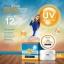 กันแดดริต้า RITA SUN SMOOTH PERFECTCREAMSPF50 PA+++ , thumbnail 15
