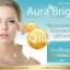 Aura Bright ออร่าไบร์ท วิตามินเร่งผิวขาว ของผิว ราคาส่ง โทร 096-7914965 thumbnail 3