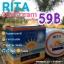 กันแดดริต้า RITA SUN SMOOTH PERFECTCREAMSPF50 PA+++ , thumbnail 25