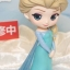Elsa ของแท้ JP - Q Posket Disney - Pastel Color [โมเดล Disney] thumbnail 5