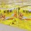 สบู่ลามิ Lami Herbal Honey Natural Soap ราคาปลีก ส่ง โทร 096-7914965 thumbnail 2
