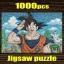 Goku Mosaic Art - Jigsaw Dragonball ของแท้ JP แมวทอง thumbnail 5