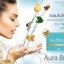 Aura Bright ออร่าไบร์ท วิตามินเร่งผิวขาว ของผิว ราคาส่ง โทร 096-7914965 thumbnail 4