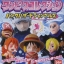 Punk Hazard Set ของแท้ JP แมวทอง - SD Bandai [โมเดลวันพีช] (12 ตัว) thumbnail 1