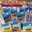กันแดดริต้า RITA SUN SMOOTH PERFECTCREAMSPF50 PA+++ , thumbnail 22