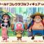 Straw Hat Pirates New World Set ของแท้ JP แมวทอง - WCF Banpresto [โมเดลวันพีช] (Rare) 9 ตัว thumbnail 3