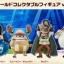 Chopper Kung-Fu WCF ของแท้ JP แมวทอง - Banpresto WCF [โมเดลวันพีช] thumbnail 7