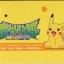 Pikachu ของแท้ JP - Big Soft Vinvl Bank Banpresto [ กระปุกออมสินปิกาจู ] thumbnail 8