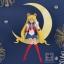 Sailor Moon ของแท้ JP - Break Time Figure Banpresto [โมเดล Sailor Moon] thumbnail 18