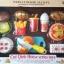 ของเล่นหั่นขนม ของหวาน cut qiele house series toys ส่งฟรี thumbnail 1