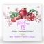 เอธธีน Eighteen 18 – ผลิตภัณฑ์เสริมอาหาร ที่มี S.O.D สารต้านอนุมูลอิสระ thumbnail 7