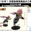 Goku Black Rose ของแท้ JP แมวทอง - Banpresto [โมเดลดราก้อนบอล] thumbnail 3