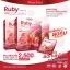คอลลาเจน เกรดพรีเมียม Ruby collagen 45 ซอง thumbnail 4