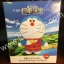 Doraemon The Movie ของแท้ JP - Taito [โมเดลโดราเอมอน] thumbnail 2