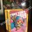Chopper - Jigsaw One Piece ของแท้ JP แมวทอง (จิ๊กซอว์วันพีช) thumbnail 2