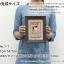 Sanji Wanted - Jigsaw One Piece ของแท้ JP (จิ๊กซอว์วันพีช) thumbnail 2